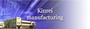 manufacturing-en