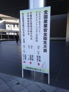 kensyu_02